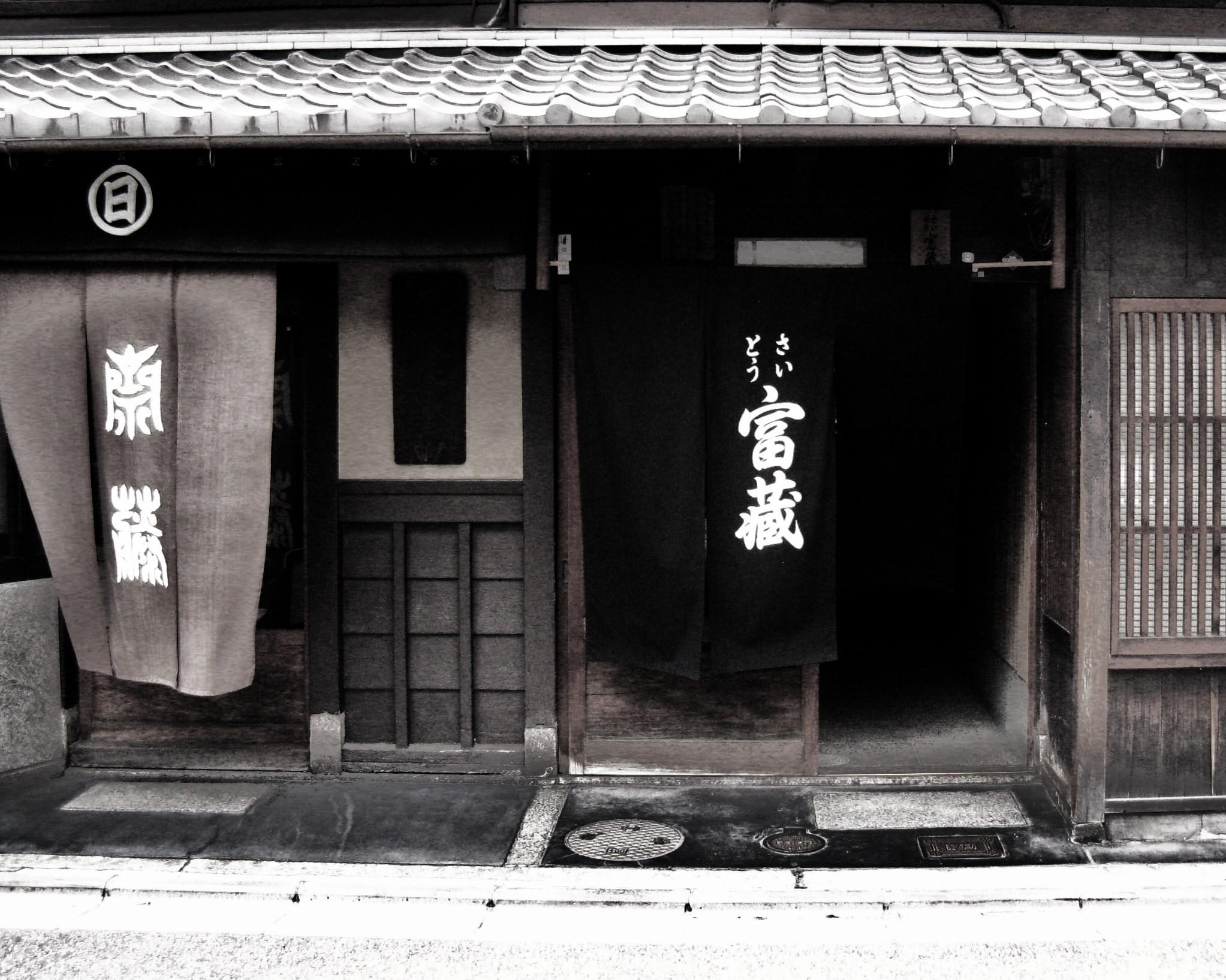 essay kyoto nothingness philosopher school