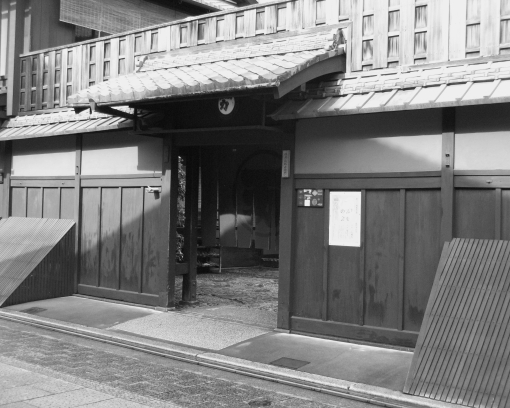 Teahouse.  Gion District.  Kyoto.  2008.