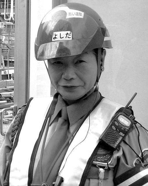 Yoshida-san on the Job.  Tokyo.  2007.