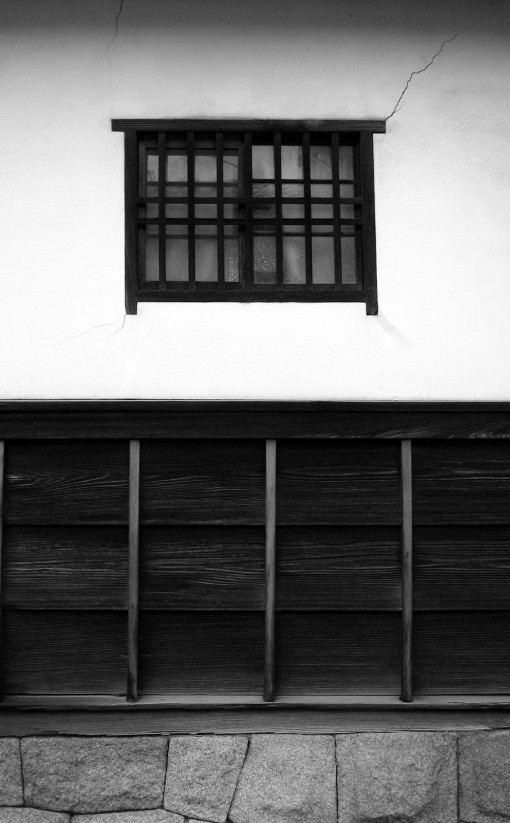 Wall and window.  Okazaki side street.  Kyoto.  2007.