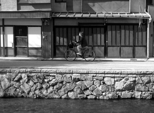 Along the tiny, Shirakawa River.  Kyoto.  2007.