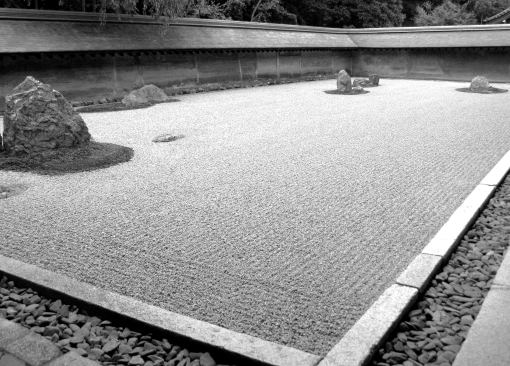 "Garden.  Ryoanji Temple.  2008.  - note:  same as on ""About"" page -"