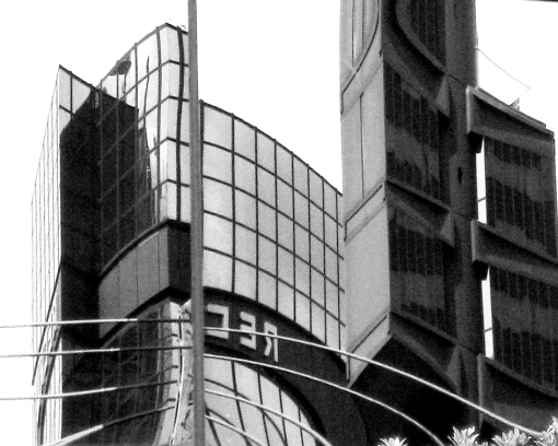 Reflections.  Chiyoda Ward, Tokyo.  2007.