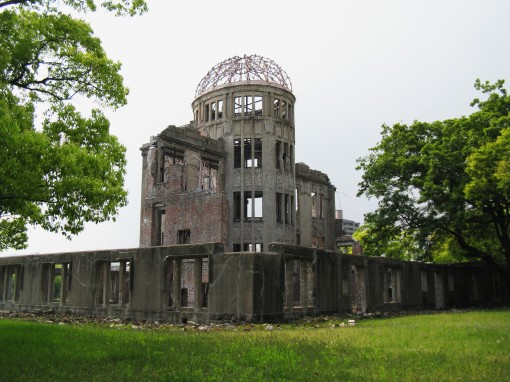"""Gembaku Dohmu"" (Atomic Bomb Dome).  Almost directly beneath the atomic bomb's blast epicenter. It's been preserved.  May 16, 2008."