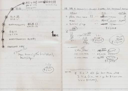 Notebook.  Sept. '03