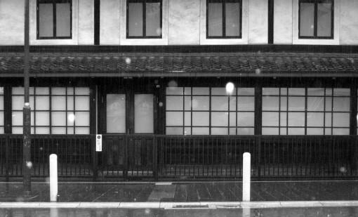 Kiyamachi, near Ni-jo Street. Kyoto. 2007.