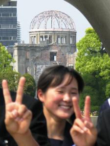 Hiroshima Peace Park.  May 16, 2008.