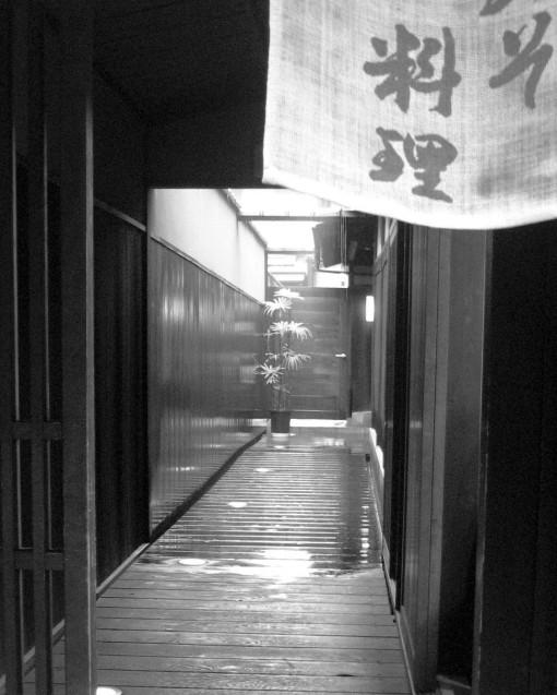 Kiyamachi Restaurant.  Kyoto.  2008.