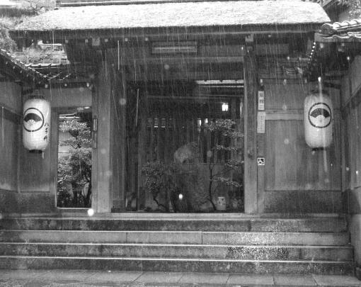 HasenDai.  Kyoto.  2008.
