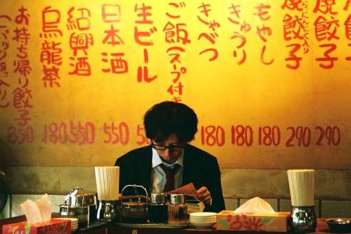 Harajuku (Tokyo) Restaurant.  2005.