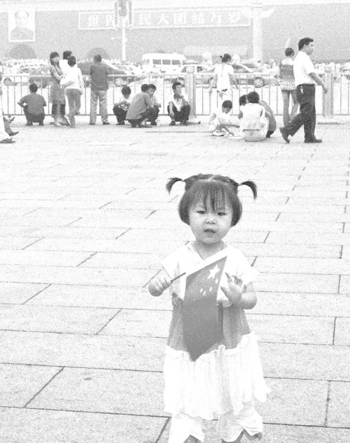 July 2006.  On my second trip to China...