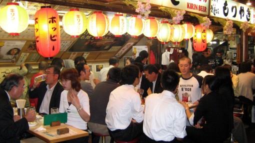 "Motsuyaki ""gahdoshita"".  Under the Yamanote Line.  Tokyo.  2007."