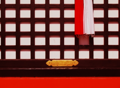Building detail, Fushimi Inari Shrine.  At the foot of Mt. Inari.