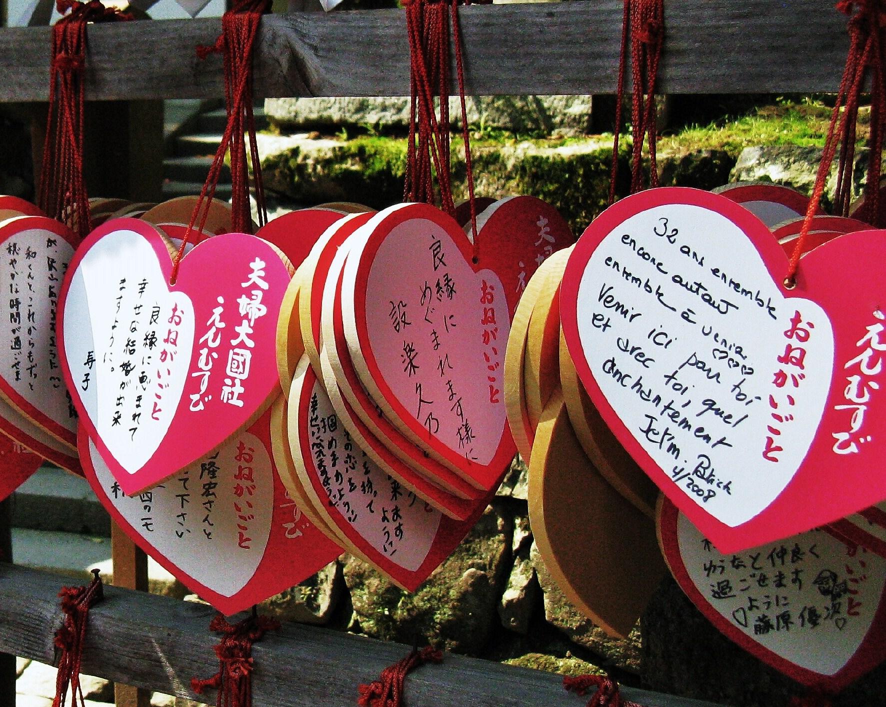 Valentine S And White Day In Japan ハピーバレンタインデイ