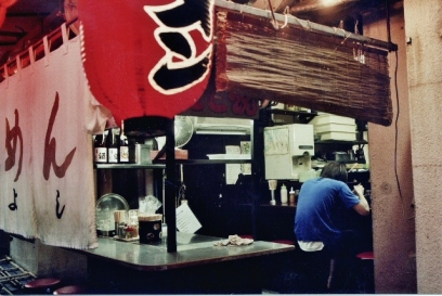 Ramen Shop. Noren (curtain) & Chochin (lantern) combo. Kyoto. 2002.