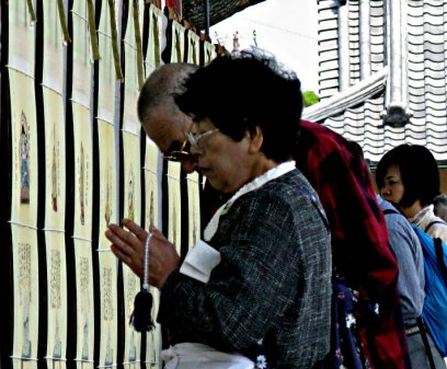 1 of 88 Prayers. Toji Temple. May 21, 2008.