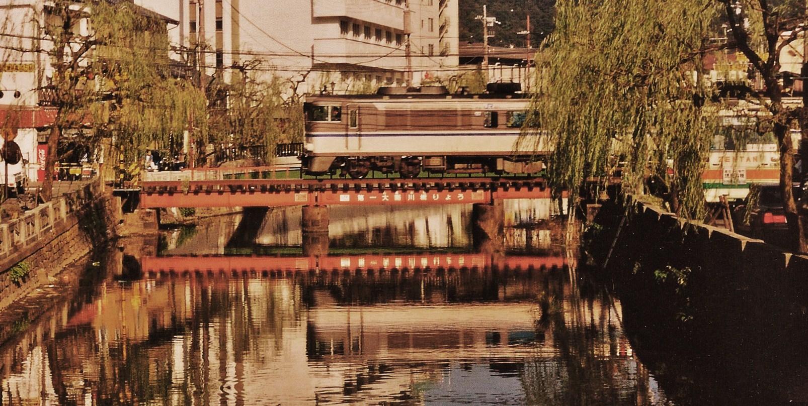 Kinosaki Onsen | LetsJapan