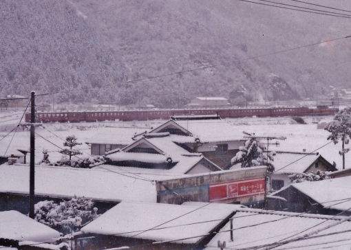 Asago, Nii.  Winter '91. View from top floor fo Asago Middle School.
