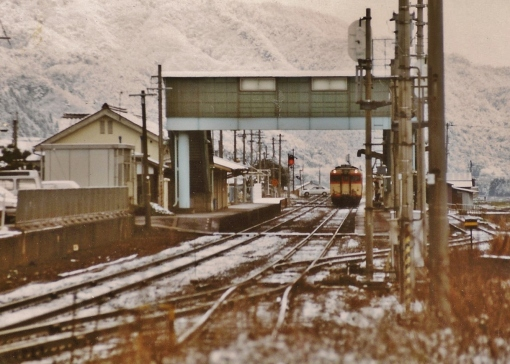 Nii Station. Winter '91. Shortcut to town center.